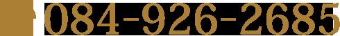 084-926-2685